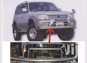 Tx Prado Sample Guard | Vehicle Parts & Accessories for sale in Central Region, Kampala