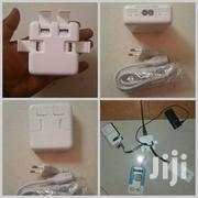 Usb Power Aduptor | Clothing Accessories for sale in Central Region, Kampala