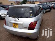 Ist Toyoty | Cars for sale in Central Region, Kampala