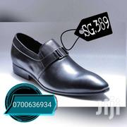 SG384 Classic Wear | Clothing for sale in Central Region, Kampala