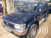 Toyota Surf | Cars for sale in Central Region, Kampala