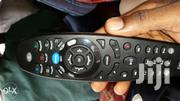 Explora Dstv Replacement Remote   TV & DVD Equipment for sale in Central Region, Kampala