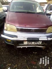 Noah F Tour   Cars for sale in Central Region, Kampala