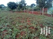 2 Acres On Sale Over Seeing Alright Estate Entebbe Express Way | Land & Plots For Sale for sale in Western Region, Kisoro