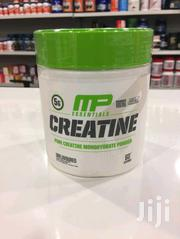 MP Creatine | Vitamins & Supplements for sale in Central Region, Kampala