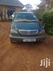 Toyota Harrier 1998 Green | Cars for sale in Central Region, Kampala