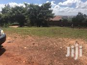50 Decimals Commercial Land With City View | Commercial Property For Sale for sale in Central Region, Wakiso