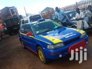 Toyota Fx Rally Car | Cars for sale in Central Region, Kampala
