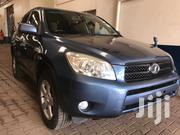 Toyota RAV4 2008 Blue | Cars for sale in Central Region, Kampala