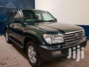 Toyota Land Cruiser 2004 Green | Cars for sale in Central Region, Kampala