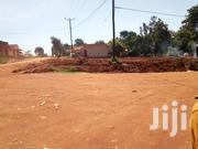 Kats And Deo Surveys LTD | Building & Trades Services for sale in Central Region, Kampala