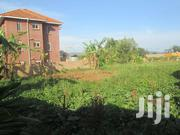 Residential Land For Sale | Land & Plots For Sale for sale in Central Region, Kampala