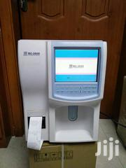 Haematology Analyser   Medical Equipment for sale in Central Region, Kampala