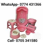 7pc Baby Bath Set | Babies & Kids Accessories for sale in Central Region, Kampala
