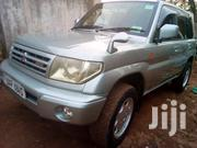 Toyota GT1 1999 Gray | Cars for sale in Central Region, Kampala