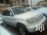Mitsubishi Pajero 2018 White | Cars for sale in Central Region, Kampala