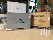 Brand New 400 Litres Hisense Deep/Chest Freezer | Kitchen Appliances for sale in Central Region, Kampala
