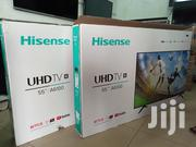 New Hisense 55 Inches Smart SUHD 4k Tv | TV & DVD Equipment for sale in Central Region, Kampala