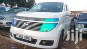 Nissan Elgrand 2002 White | Cars for sale in Central Region, Kampala