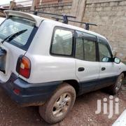 Toyota RAV4 1996 Gray | Cars for sale in Central Region, Kampala