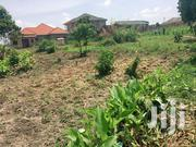 Bajjo Seeta Plot for Sale With Ready Land Title | Land & Plots For Sale for sale in Central Region, Mukono