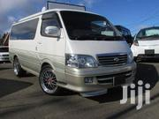 Toyota HiAce 2004 White   Cars for sale in Central Region, Kampala