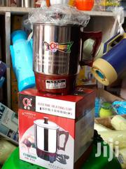 Electric Heating Cup | Home Appliances for sale in Central Region, Kampala