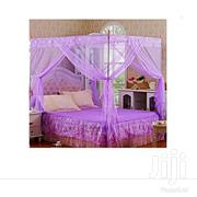 Dulex Flat Topped Net | Home Accessories for sale in Central Region, Kampala