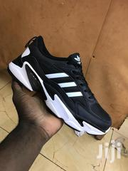 Adidas Latest Shoes | Shoes for sale in Central Region, Kampala