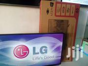 Brand New LG 40 Inches Flat Screen With Inbuilt Free To Air Decoder | TV & DVD Equipment for sale in Central Region, Kampala