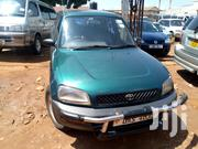 Toyota RAV4 1997 Green | Cars for sale in Central Region, Kampala