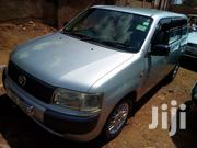 Toyota Probox 1999 Gray | Cars for sale in Central Region, Kampala