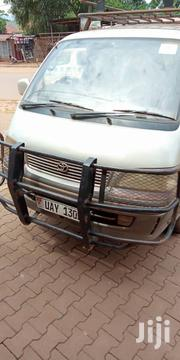 Car For Sale | Cars for sale in Central Region, Kampala