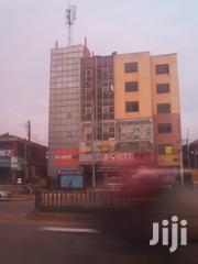 Commercial Building In Wakiso | Commercial Property For Sale for sale in Central Region, Kampala