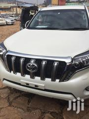 New Toyota Land Cruiser 2016 White | Cars for sale in Central Region, Kampala
