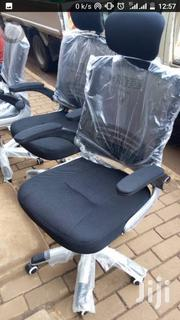 Adjustable Mesh Chair | Furniture for sale in Central Region, Kampala