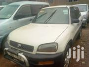 Toyota RAV4 1998 White | Cars for sale in Central Region, Kampala