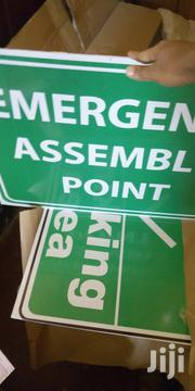 Fire Assembly Point Signage | Safety Equipment for sale in Central Region, Kampala