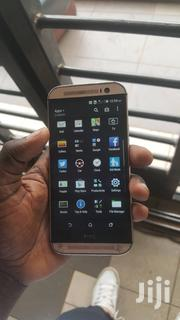 Clean HTC One (M8) Gold 32 GB | Mobile Phones for sale in Central Region, Kampala
