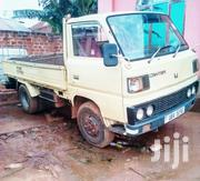 Mitsubishi Canter 1993 Yellow | Cars for sale in Central Region, Kampala