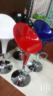 Bar Stools | Furniture for sale in Central Region, Kampala
