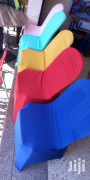 Chair Covers | Furniture for sale in Central Region, Kampala