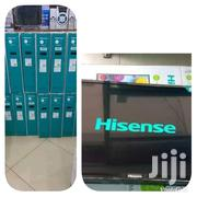 Brand New Hisense 32inches Digital | TV & DVD Equipment for sale in Central Region, Kampala