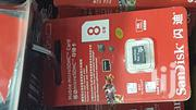 8gb Memory Cards | Computer Accessories  for sale in Central Region, Kampala