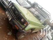 New Toyota Land Cruiser 1998 Green | Cars for sale in Central Region, Kampala