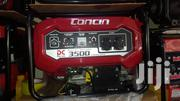 Lancin Generator Brandnew Available for Sale | Home Appliances for sale in Central Region, Kampala