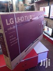 LG UHD 4k Tv 65 Inches | TV & DVD Equipment for sale in Central Region, Kampala