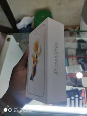 New IPhone 6s Plus Gold 64Gb | Mobile Phones for sale in Central Region, Kampala