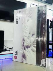 Brand New Boxed LG 43 Inches Smart UHD 4k | TV & DVD Equipment for sale in Central Region, Kampala