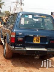 Toyota Land Cruiser 1997 | Cars for sale in Central Region, Kampala